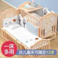 贝唯他婴儿床实木无漆宝宝bb摇篮多功能儿童新生儿可移动拼接大床