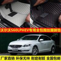 沃尔沃S60LPHEV车专用环保无味防水耐脏易洗全包围丝圈汽车脚垫