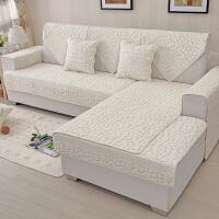 棉布艺沙发垫四季通用欧式坐垫夏季沙发巾扶手沙发套靠定做包J 白色 水洗鹅卵石