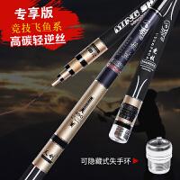 碳素鱼竿超轻超硬28调5.4米6.3米台钓竿黑坑竞技竿19战斗竿