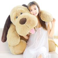 1.8米趴趴狗公仔玩具布娃娃女生玩偶抱枕礼物 女友大号狗狗毛绒