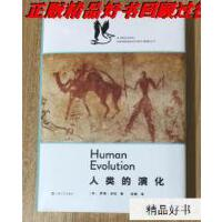 【二手旧书9成新】人类的演化 (A Pelican Introduction 鹈鹕丛书)Human Evolutio