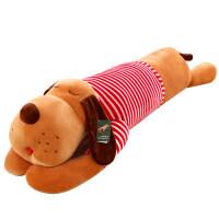 毛绒玩具狗韩国可爱萌趴趴布娃娃睡觉长条懒人抱枕头搞怪女孩公仔