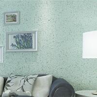地中海风格沙粒无纺布壁纸 纯色素色卧室客厅背景餐厅植绒墙纸