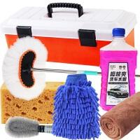 洗车毛巾套装家用汽车清洁用品洗车工具擦车掸子擦车拖把除尘刷子