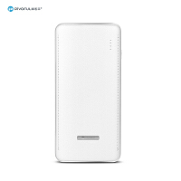 Pivoful浦诺菲充电宝乐智10000毫安移动电源小巧便携快充手机平板通用 典雅白色