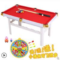美观精致迷你标准台球桌案子台球桌家用儿童小孩亲子玩具3-15周岁