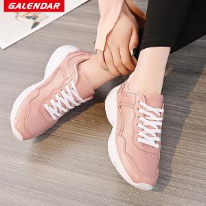 【每满100减50】Galendar女子慢跑鞋2018新款减震防滑厚底增高跑步鞋FLA36