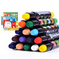 美乐蜡笔儿童安全无毒可水洗旋转宝宝蜡笔画笔套装幼儿园24色36色