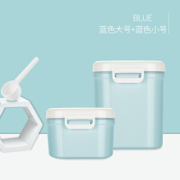 放奶粉的盒子 带出门装奶粉盒外带方便宝宝便携外出婴儿瓶收纳盒袋