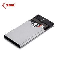 飚王(SSK)SHE-C310 2.5英寸移动硬盘盒Type-C转USB接口 SATA串口 SSD固态硬盘笔记本硬盘外