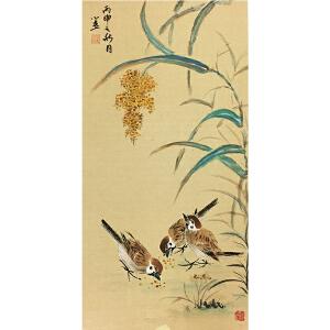 皇甫宜喜《花鸟图》著名画家