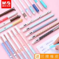 晨光可擦笔中小学生热可擦中性笔 0.5黑/晶蓝/墨蓝 12支10支包邮