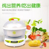 f6k bb煲粥锅宝宝辅食锅婴儿电饭煲电炖锅煮粥熬粥儿童辅食锅