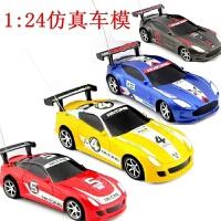 维莱 车模型 儿童电动遥控车 仿真跑车四通遥控汽车玩具 蓝黄红灰色混装 1:24
