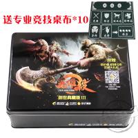 【】英雄杀铁盒卡牌新版全套 创世典藏版3送桌布牌垫 可塑封