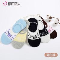 【都市丽人】18春夏新品隐形袜短筒中筒舒适透气女士袜子2C8124