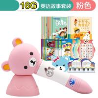儿童点读笔早教机学习机点读机3-4-6岁幼儿宝宝英语故事套装1zx