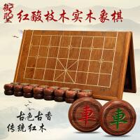中国象棋套装红酸枝木象棋折叠木质棋盘实木棋子部分地区