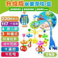 新生儿婴儿玩具0-1岁床铃摇铃宝宝床头铃音乐旋转床上挂件3-6个月