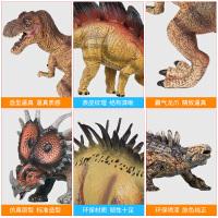 动物模型仿真动物男孩玩具1-3岁 儿童恐龙玩具模型霸王龙