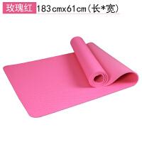 20180415205818514无味tpe瑜伽垫初学者男女防滑运动健身垫加长瑜珈垫子