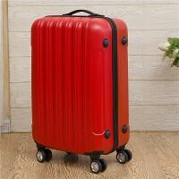 万向轮拉杆箱包旅行箱包大小行李箱登机密码皮箱子男女20寸24寸潮