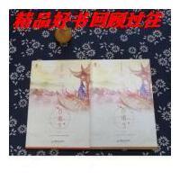 【二手旧书9成新】百媚生(全2册)