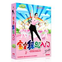 正版幼儿园舞蹈教学视频dvd碟片宝宝少儿童光盘儿歌跳舞入门教材