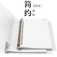 韩国小清新活页本A5笔记本文具学生记事本子B5简约加厚网格手账本.