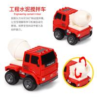 挖掘车搅拌车男孩玩具汽车套装儿童玩具惯性工程车回力双向