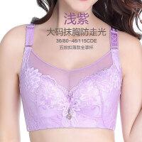 有钢圈加肥加大码薄款抹胸文胸罩收副乳胖mm200斤内衣聚拢全罩杯
