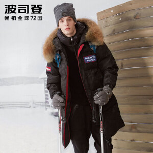 波司登(BOSIDENG)白鹅绒中长款毛领户外极寒系列时尚羽绒服男冬装