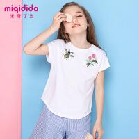 【每满100减50】童装短袖女童洋气T恤 2018夏季新款儿童洋气半袖刺绣体恤