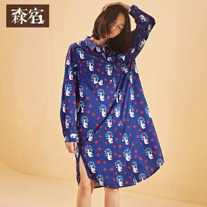 【尾品直降】森宿印度海谜底冬装新文艺趣味比心图案衬衫连衣裙女中长款
