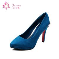 Daphne/达芙妮 高跟鞋 防水台优雅串珠浅口单鞋女尖头单鞋