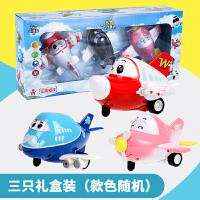 【支持礼品卡】惯性玩具飞机儿童滑行车小飞机 唱歌发光眨眼套装j3s