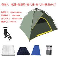 自动户外帐篷儿童玩具屋家庭旅游防雨速开露营加厚双人折叠帐篷