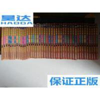 [二手旧书9成新]名侦探柯南31--73(43册合售) /青山��昌 著;青