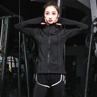 瑜伽服上衣女长袖单件韩国范儿黑色修身显瘦透气运动跑步速干外套
