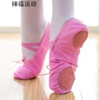 舞蹈鞋女软底芭蕾舞鞋女猫爪帆布瑜伽鞋