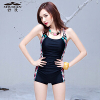 一穿就瘦 舒漫游泳衣女士连体平角保守遮肚大码显瘦韩版修身泳装舒适