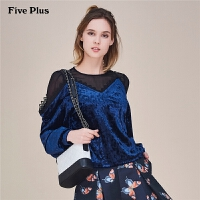Five Plus女装丝绒衬衫女宽松蕾丝假两件长袖衬衣潮套头拼接