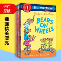 Step into Reading 1 美国企鹅兰登英语分级阅读绘本 第一阶段16册 英文原版绘本 书屋系列经典读物 小