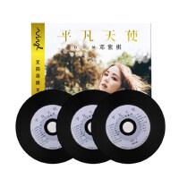 邓紫棋cd专辑流行精选新歌正版无损黑胶唱片汽车载CD光盘音乐碟片