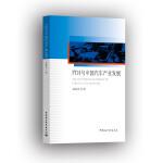 FDI与中国汽车产业发展