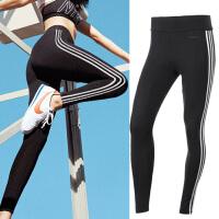 Adidas阿迪达斯 NEO女子 运动长裤 紧身训练长裤CD2413