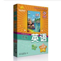 新华书店正版 英语 京版 四年级上册 一年级起点 同步辅导电脑版1片装CD-ROM