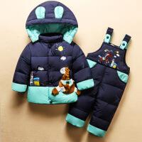 儿童羽绒服套装1-3岁小童男女宝宝婴儿冬装两件套外套
