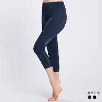 瑜伽裤女运动紧身跑步训练体操网纱速干透气提臀健身裤弹力七分裤